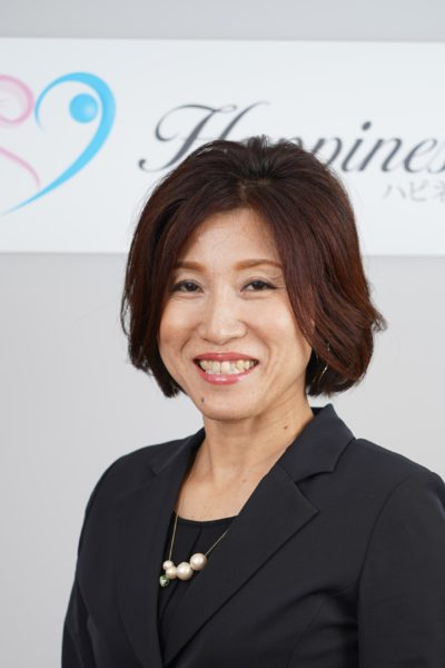 佐田 幸子 SACHIKO SATA