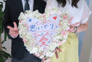 9月は8組のカップルが結婚を決められて、月間ご成婚数の新記録達成で~す\(^o^)/