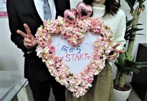 ご成婚ラッシュです(^O^)/ 今からがスタート!! これから二人で協力し合って頑張って行きます💕