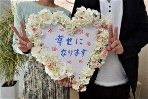 幸せにします!! 結婚してください💕 幸せ一杯のお二人が仲良くご成婚手続きにご来店されました\(^o^)/