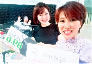 """地元のラジオ局""""えびすFM""""に出演しました\(^o^)/ 婚活のこと、結婚のこと、楽しくお話しました(#^^#)"""